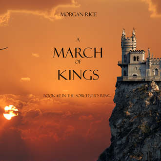 Аудиокнига A March of Kings
