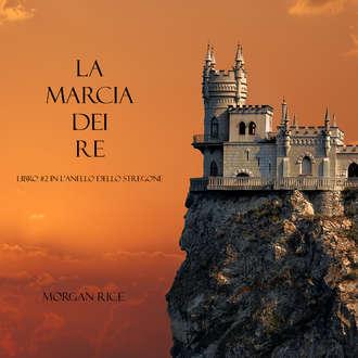 Аудиокнига La Marcia Dei Re
