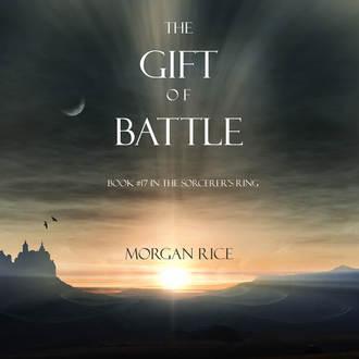 Аудиокнига The Gift of Battle