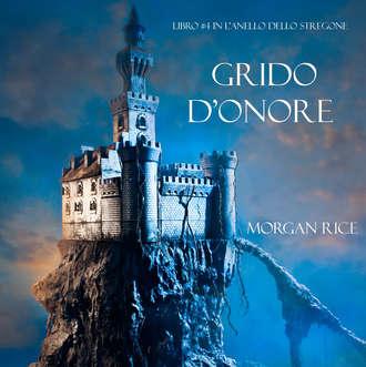 Аудиокнига Grido d'Onore