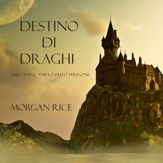 Аудиокнига Destino Di Draghi