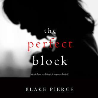 Аудиокнига The Perfect Block