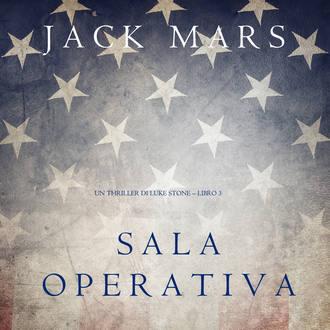 Аудиокнига Sala Operativa