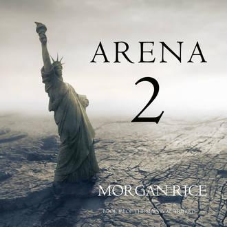 Аудиокнига Arena 2