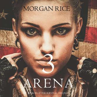Аудиокнига Arena 3