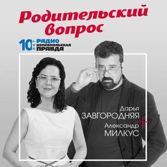 Аудиокнига Как ностальгия по советскому образованию мешает развитию современной школы