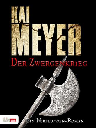 Купить Der Zwergenkrieg