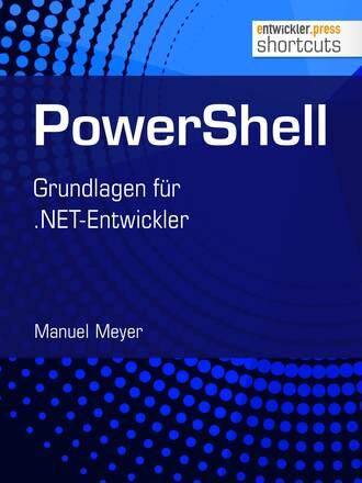 Купить PowerShell