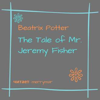 Аудиокнига The Tale of Mr. Jeremy Fisher