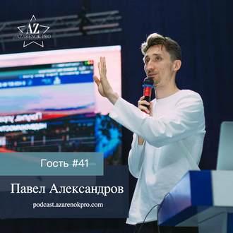 Аудиокнига Елена Чазова