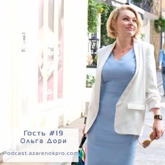 Аудиокнига Ольга Дори. Что такое сторителлинг и как ему научиться?