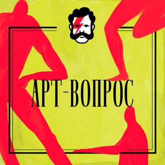 Аудиокнига Полина Синяткина про искусство и туберкулёз