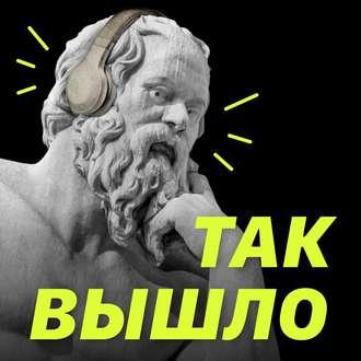 Аудиокнига Как говорить о том, о чем нельзя говорить?