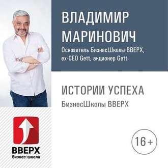 Аудиокнига Эксперт №1, мои проекты и почему я ушел из «Русского стандарта»
