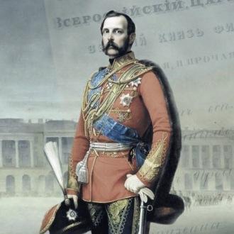 Аудиокнига Цари как люди. Александр II