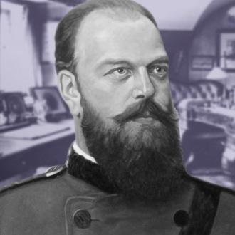 Аудиокнига Цари как люди. Александр III