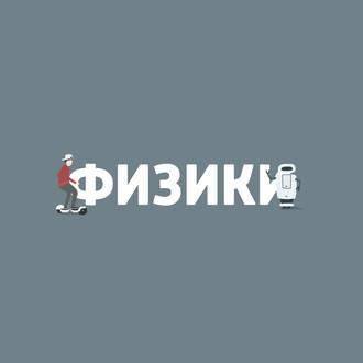 Аудиокнига История изобретений. Стекло