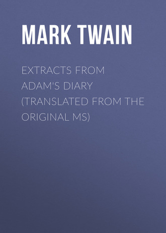 Аудиокнига Extracts From Adam's Diary (Translated From The Original MS)