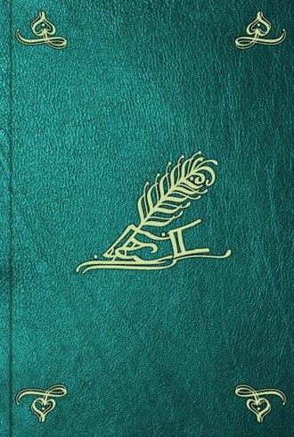 Купить Описание документов и бумаг, хранящихся в Московском архиве министерства юстиции