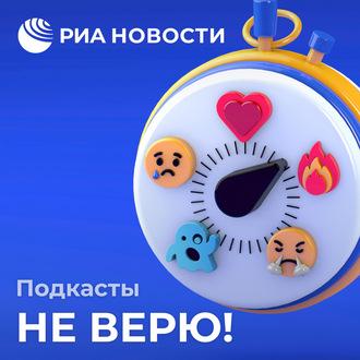 Аудиокнига Допинг в биатлоне, коронавирус в Казани, дело Вайнштейна