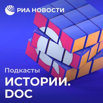 Аудиокнига Юрий Никулин: «Война позади, а мы живы! Живы!!!»