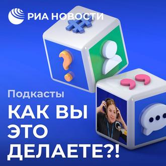 Аудиокнига Дмитрий Смит о признании киберспорта, игромании и Олимпиаде