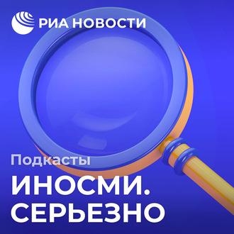 Аудиокнига Итоги 2018 года – 1. Крымский мост – это навсегда!