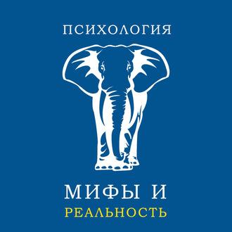 Аудиокнига Лечебное рисование с Александрой Копецкой (гостевой выпуск)