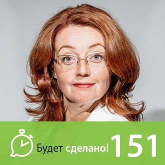 Аудиокнига Светлана Ефимова: Волшебница страны Oz
