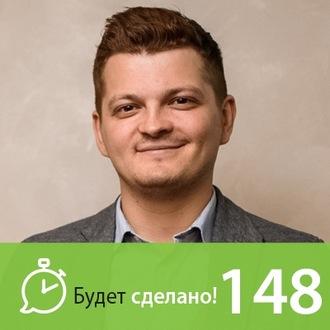 Аудиокнига Илья Мартынов: Предназначение мозга