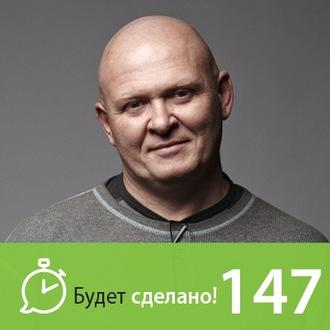 Аудиокнига Павел Пискарёв: Бегство от обыденности