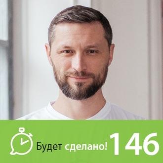 Аудиокнига Дмитрий Шаменков: Ничего кроме правды
