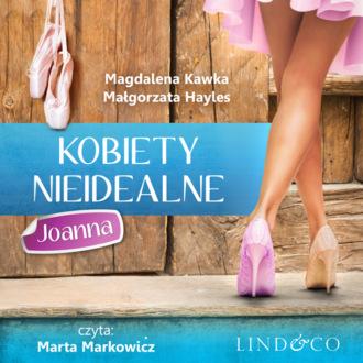 Аудиокнига Joanna