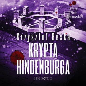 Аудиокнига Krypta Hindenburga