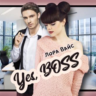 Аудиокнига Yes, Boss