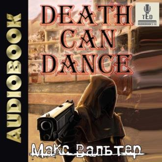 Аудиокнига Смерть может танцевать