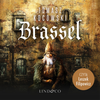 Аудиокнига Brassel