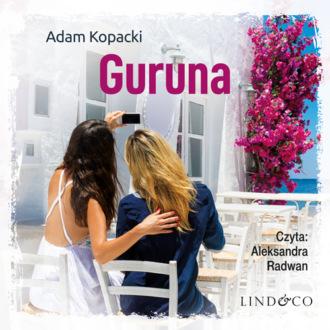 Аудиокнига Guruna