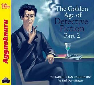 Аудиокнига The Golden Age of Detective Fiction. Part 2