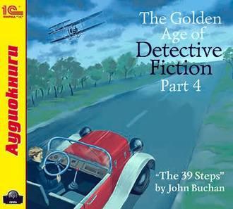 Аудиокнига The Golden Age of Detective Fiction. Part 4
