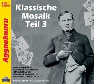 Аудиокнига Klassische Mosaik. Teil 3