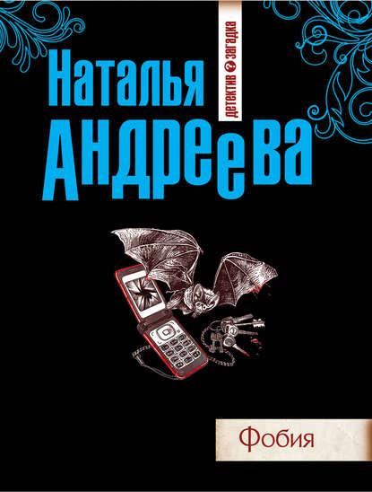 Фобия онлайн-маркет Talapai