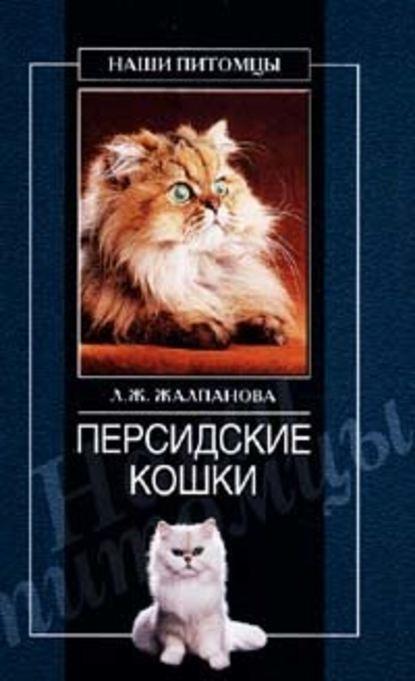 Купить Персидские кошки по цене 671, смотреть фото