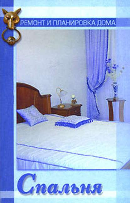 Купить Спальня по цене 671, смотреть фото