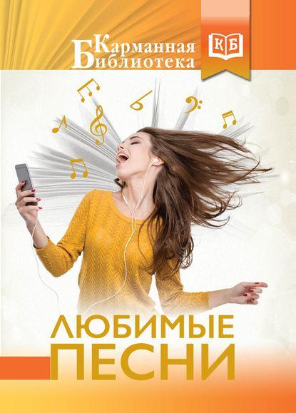 Любимые песни онлайн-маркет Talapai