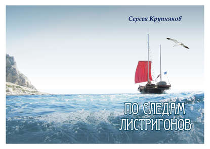 По следам Листригонов онлайн-маркет Talapai