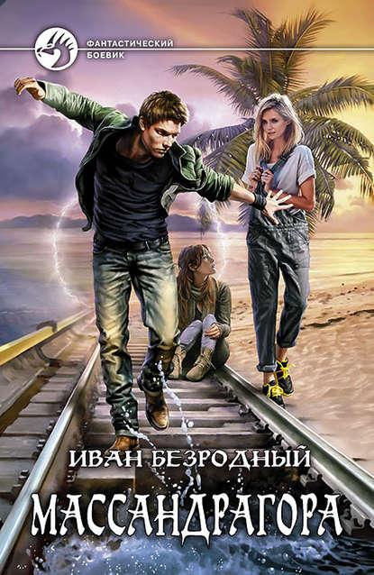 Массандрагора онлайн-маркет Talapai