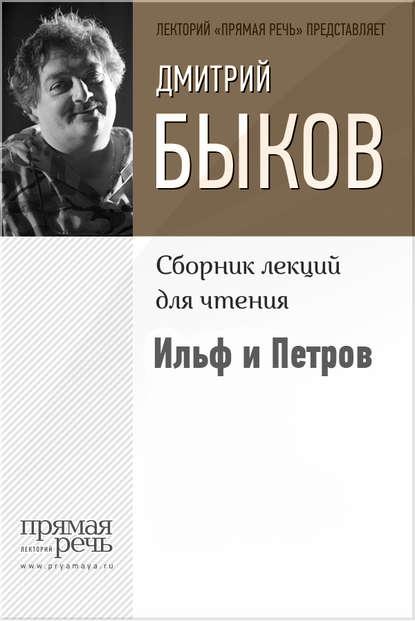 Ильф и Петров онлайн-маркет Talapai