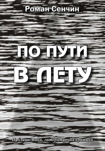 По пути в Лету онлайн-маркет Talapai