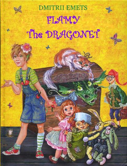 Купить Flamy the Dragonet по цене 1040, смотреть фото